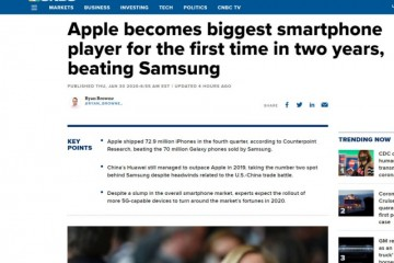 全球财媒头条苹果智能手机季度出货量两年来首超三星