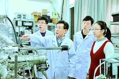 科技创新;科学高地;应用高地