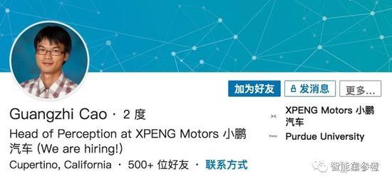 特斯拉与偷代码的中国工程师和解后者向躺枪的小鹏汽车致歉