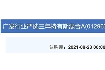 最多150亿元刘格菘又有新弹药了