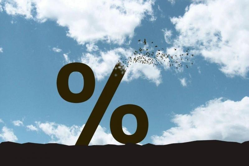 营收增速放缓开始发力新市场苏农银行上半年归母净利增长17%